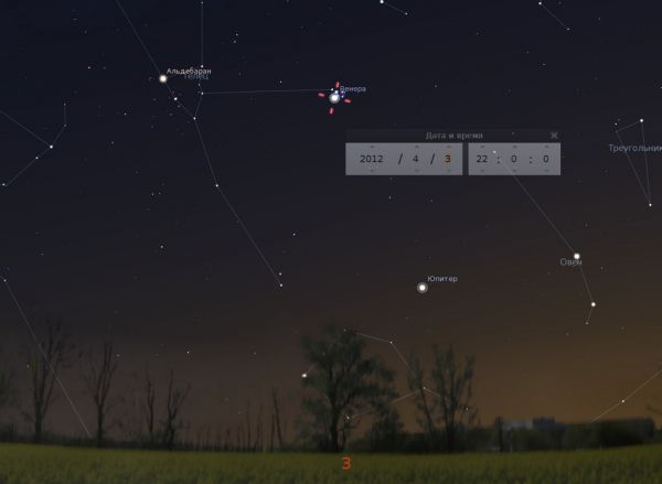 Venus_Pleades_22pm_3.04.2012